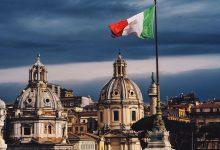عکس پرچم ایتالیا