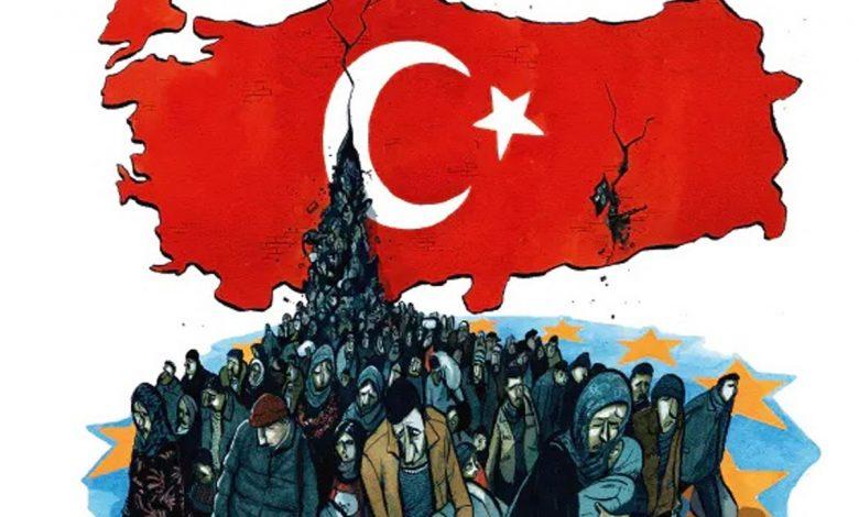 پناهندگی به ترکیه