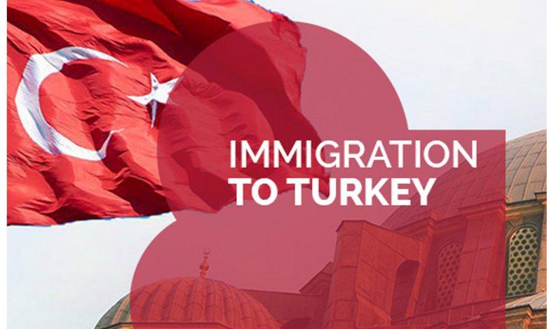 راه های مهاجرت به ترکیه